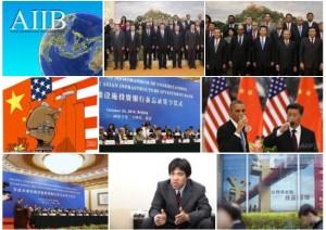 AIIB by zero1create